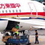 Авиакомпании China Eastern Airlines и Shanghai Airlines объединяют грузовые активы
